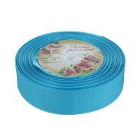 Лента-репс голубая <u>дешево</u> 2,5 см (1 метр)